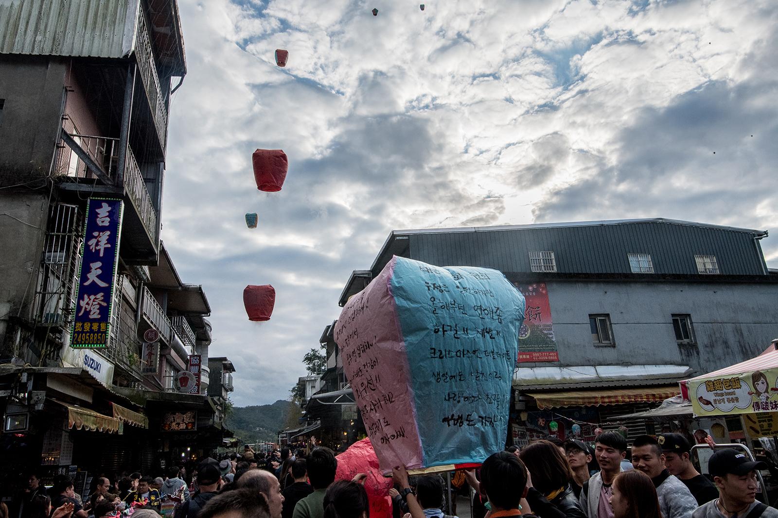 Pingxi lantern festival 2017 taiwan by Neil Ever Osborne