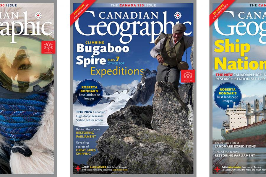Cover options Can Geo July/August 2017