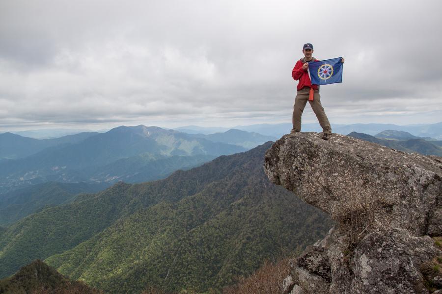 George Kourounis RCGS flag Piro Peak North Korea
